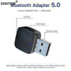 Bộ Thu Phát Không Dây KEBETEME Bluetooth 5.0, Máy Phát Nhạc Âm Thanh Stereo Tự Động 2 Trong 1 3.5Mm AUX Cho Xe Hơi Tại Nhà Có Tai Nghe PC DVD MP3 MP4