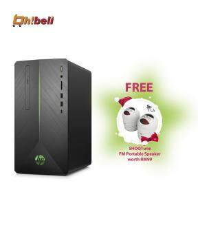 HP Pavilion Gaming Desktop 690-0020d (4LY70AA) i7-8700/8GB/1TB+128SSD/GTX1060 3GB/WIN10 (ohbeli)