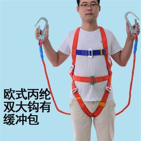 Aerial work safety belt outdoor construction air conditioning full body five-point belt wear-resistant safety rope anti-fall set