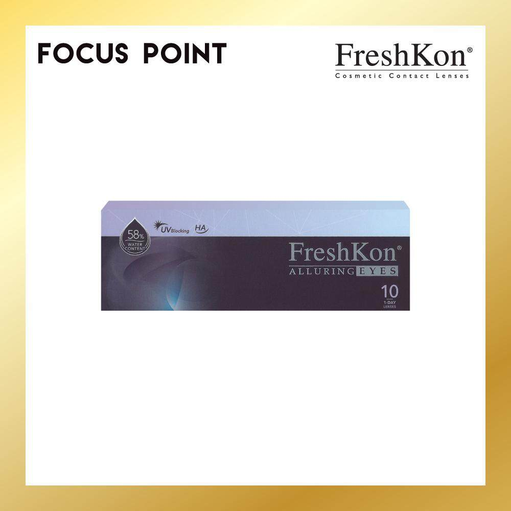 Freshkon Alluring Eyes Daily (10 PCS)