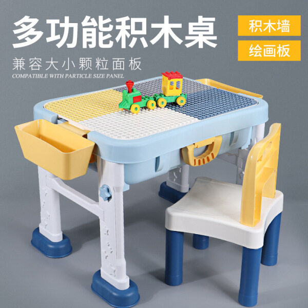 The Size Of The Particles Ji Mu Zhuo Compatible Blocks Child Girls And Boys Multi-functional Learning Table
