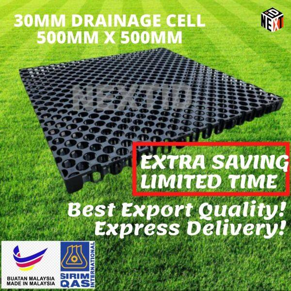20mm-30mm Drainage Cell WHOLESALE! For Real & Artificial Grass Tapak Rumput Tiruan - Garden Outdoor & Indoor Lowest Price! Best Quality!
