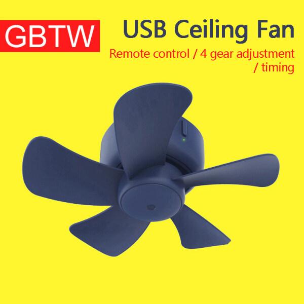 2021 New USB Ceiling Fan Student Dormitory Bed Ceiling Fan Mosquito Net Fan High Wind Power Adjustable Speed Ultra Quiet Camping Tent Fan