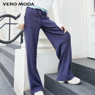 Quần Dệt Kim Nữ Vero Moda Dáng Suông 32037V003 thumbnail