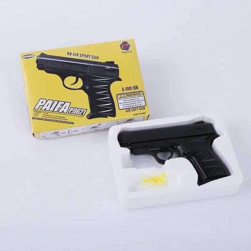 READYSTOCK TOYS GUN BULLET SPRING