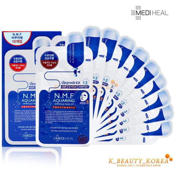 Buy [MEDIHEAL] N.M.F Aquaring Ampoule Sheet EX (10ea)/ Moisturizer Pack/ FaceMask Pack Singapore