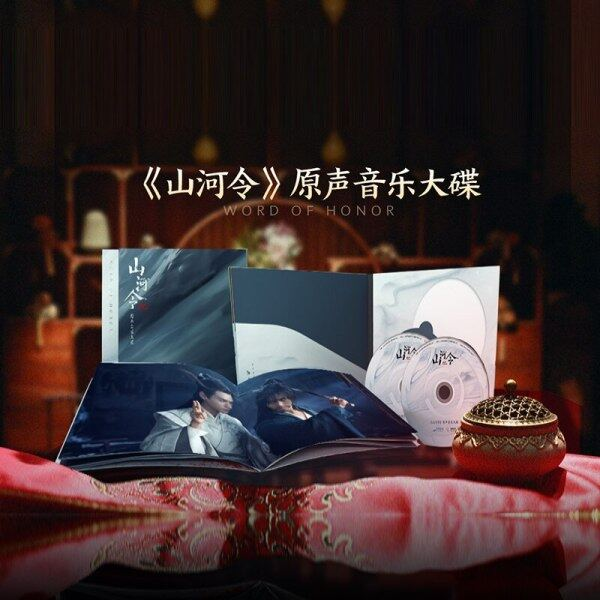 Word Of Honor TV Series Soundtrack Shan He Ling OST Ancient Style Songs Music CD Picture Album Official Edition Malaysia