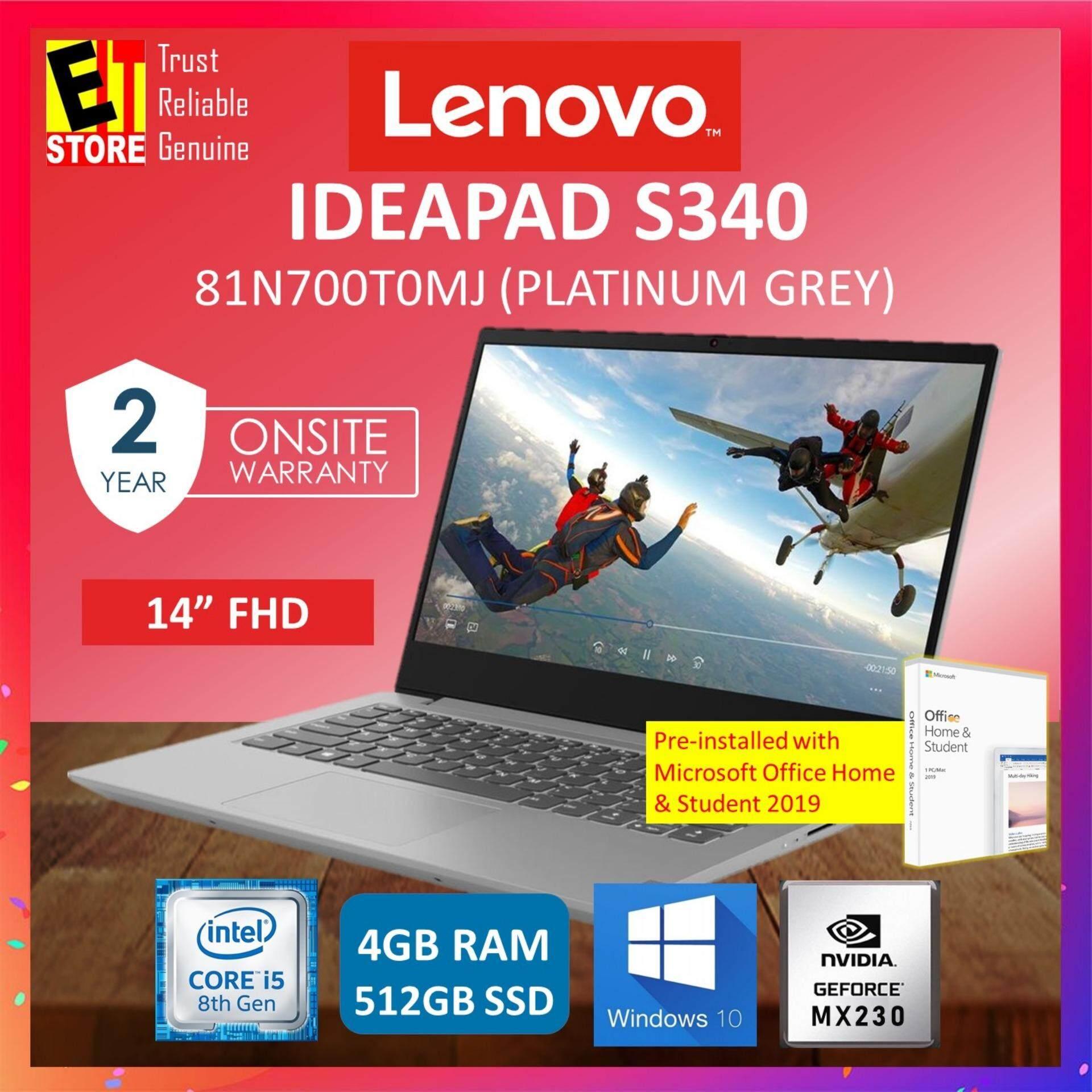 LENOVO IDEAPAD S340 81N700T0MJ (PLATINUM GREY) (I5-8265U/4GB/512GB SSD/14 /2GB MX230/W10/OFF HOME & STUDENT 2019/2YRS ONSITE) Malaysia