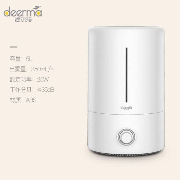 Deerma DEM-F628S Humidifier UV lamp purification Air Humidifier Bedroom Office 12H Timing Air Purifying Touch Version Singapore