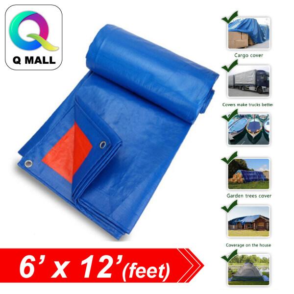 Q Mall 6ft X 12ft Tarpaulin Sheet Canvas - Blue Yellow / Blue Orange Colour (Cannot Be Choose)