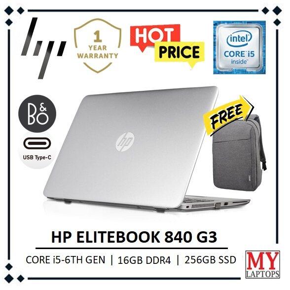 HP ELITEBOOK 840 G3 [CORE I5 6TH GEN / 16GB DDR4 / 256GB SSD] ULTABOOK / WINDOWS 10 PRO / 1 YEAR WARRANTY Malaysia
