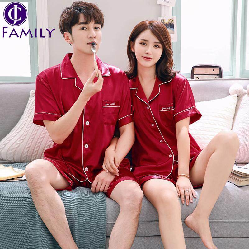 Pajamas for Men for sale - Mens Pajamas online brands dd0054555