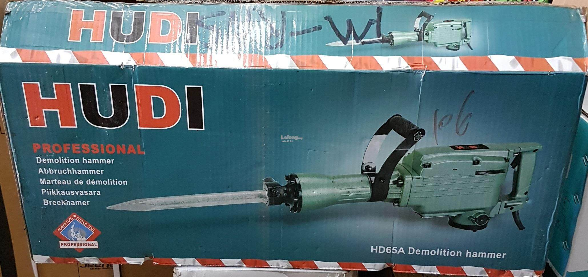 demolition hammer drill drilling machine