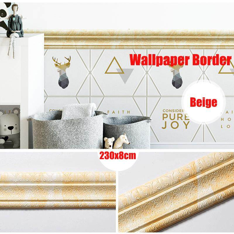 3D Selfadhesive Waterproof Wallpaper Border Wall Decor Removable Sticker 230x8cm