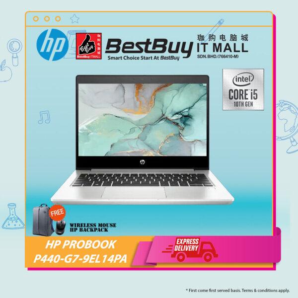 HP PROBOOK P440-G7-9EL14PA (14 HD I5-10210U 8GB 256GB SSD INTEL W10P) Malaysia