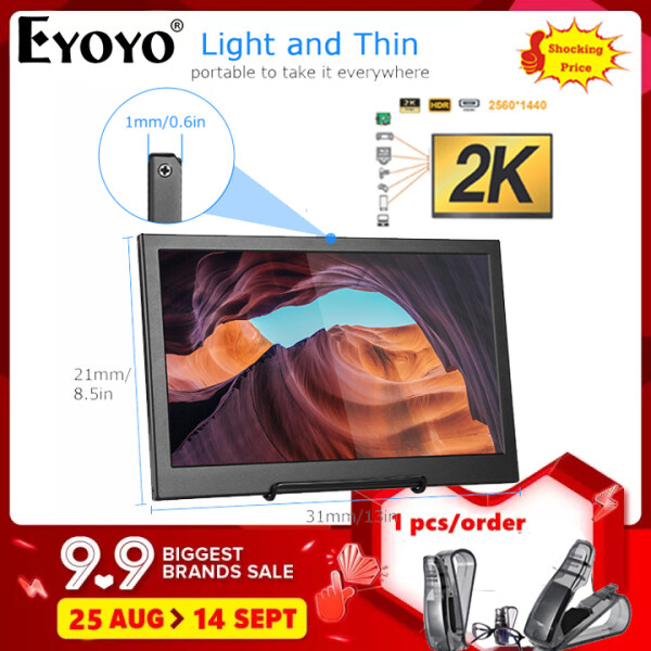 """Eyoyo 13.3""""IPS Second Screen 2560x1440 Gaming Monitor for Pc Laptop Compatible with Raspberry Pi"""