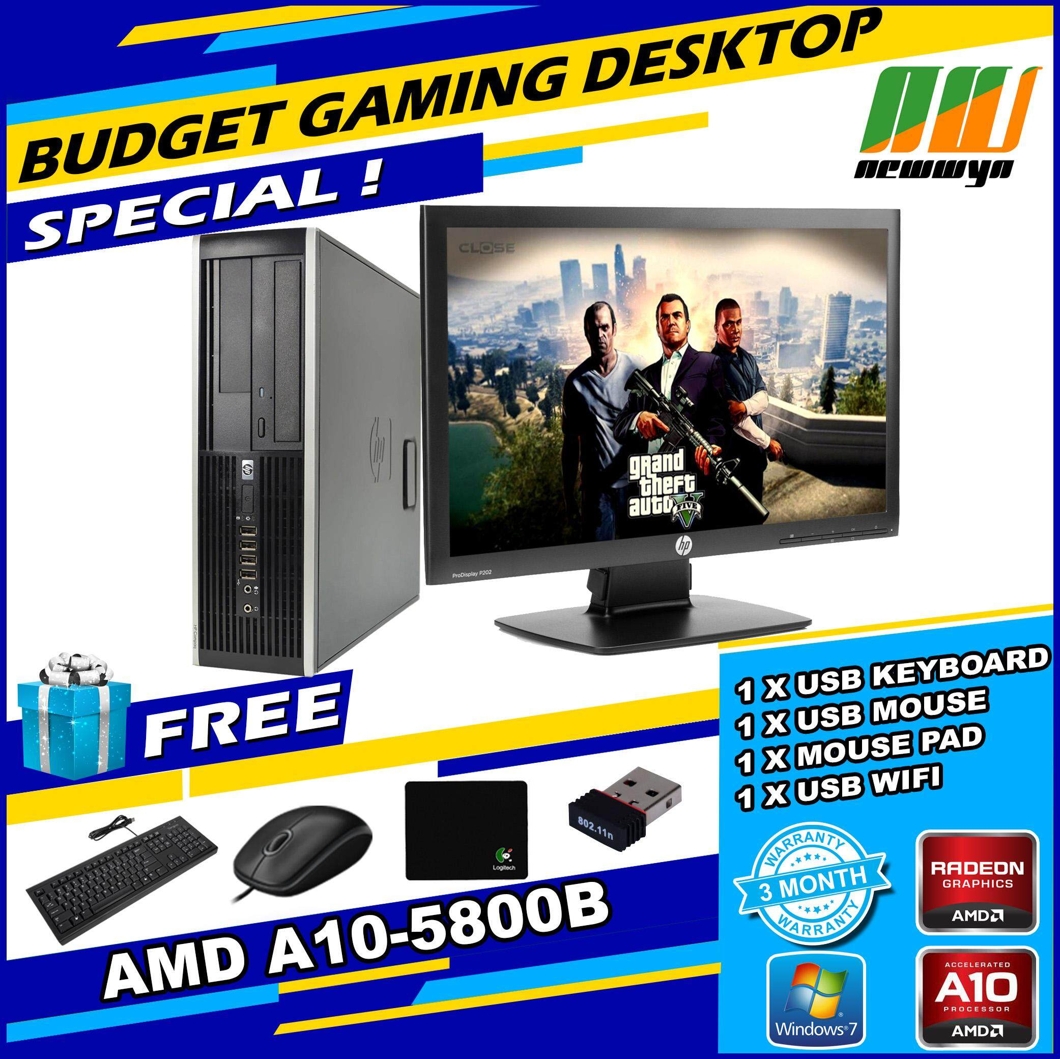Budget Gaming PC ( GTA V, DOTA 2, CSGO , PUBG LITE, NFS MOST WANTED) With  20