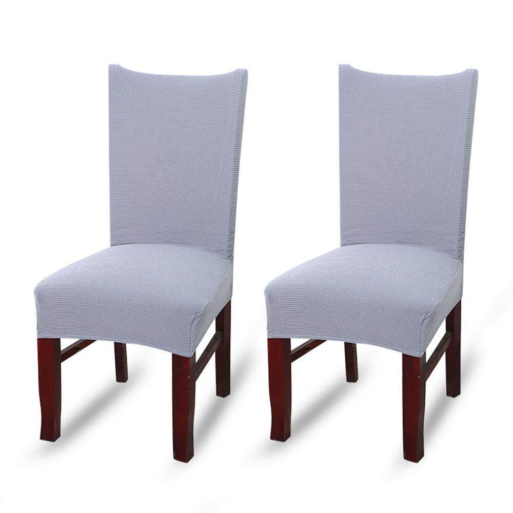 BuyBowie 2pcs Removable Washable Dining Chair Cover Elastic Stretchable Seat Slipcover for Hotel,Dining Room,Ceremony,Banquet Wedding Party