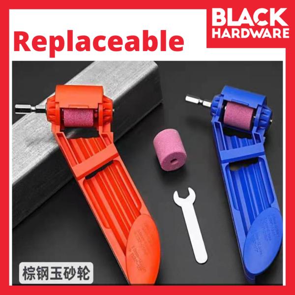 Black Hardware 2 12.5mm HSS Drill Bit Titanium Sharpener Gerudi Tajam Polish Abrasive Corundum Stone Grinding Wheel