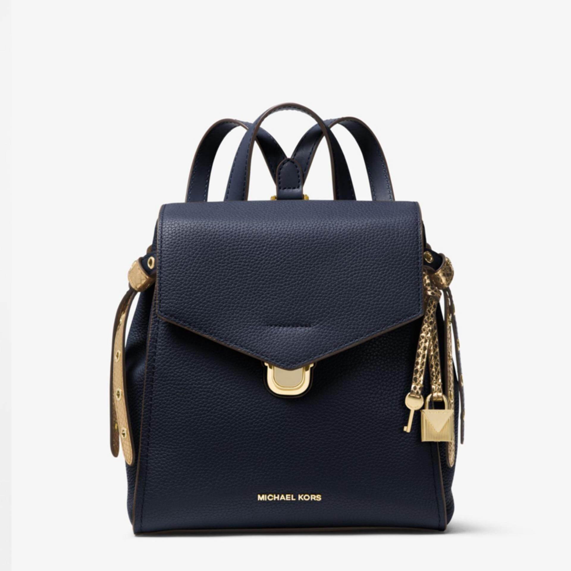 2b0c5cc90db1e5 Michael Kors Bristol Small Leather Backpack - Navy Blue