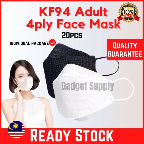 [PRE-ORDER] KF94 Earloop Adult 4PLY with Conformity Certification Disposable Protective Face Mask ( Individual Packaging ) (ETA: 2021-06-12)
