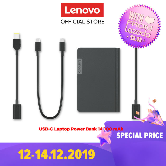 Lenovo USB-C Laptop Power Bank 14000 mAh (with Round-Tip Dongle, Slim-Tip Dongle and USB-C Cable) G0A3140CWW Malaysia