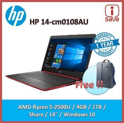 HP 14-cm0107AU / 14-cm0108AU Malaysia