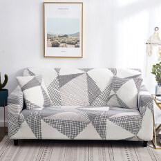 1/2/3/4 Penumpang Sofa Slipcover Stretch Pelindung Lembut Penutup Sofa