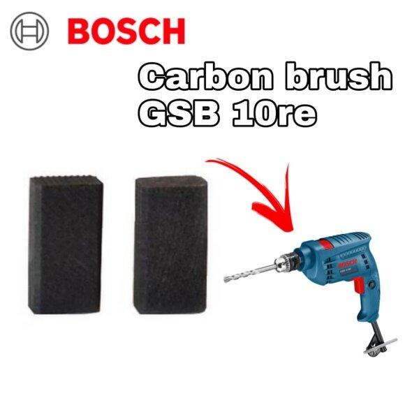 Bosch Original Carbon Brush For GSB10RE (2610391290)