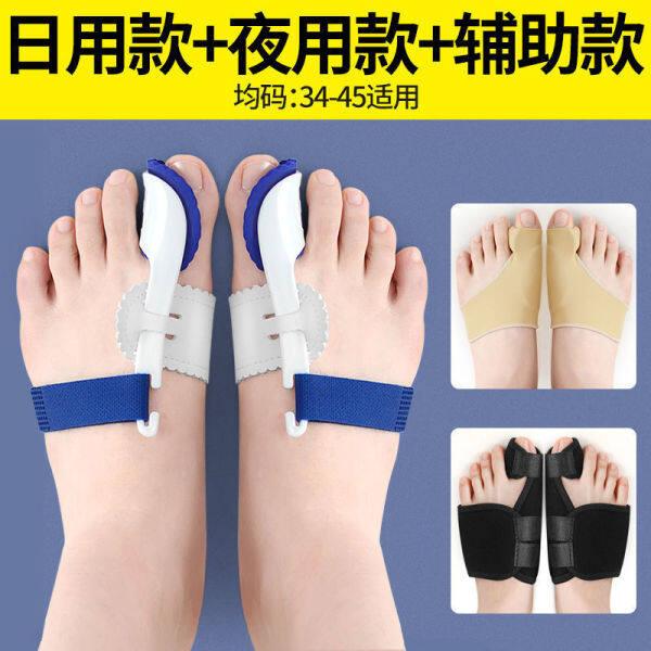【SPOTHOTSALE】New2021 Hallux valgus foot orthotics can wear toe shoes thumb bone woman men correct overlapping bending thumb points toe