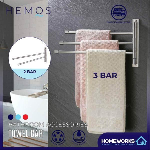HEMOS STAINLESS STEEL SUS 304 BATHROOM ACCESSORIES FITTINGS TOWEL HOLDER BAR HM-89801,89811 (SILVER)