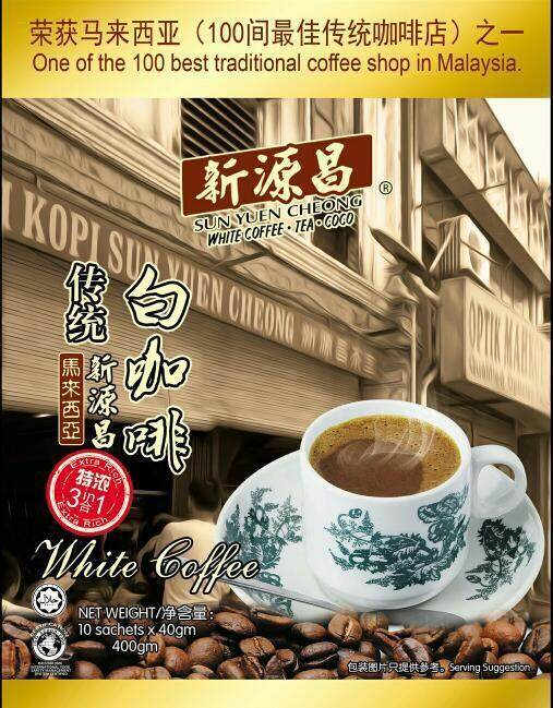 3 in 1 White Coffee Top 100 Best Traditional Coffee Shop in Malaysia