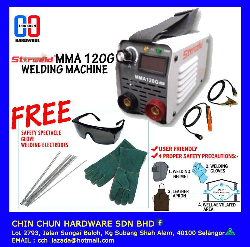STARWELD MMA120G WELDING MACHINE FOC SAFETY SPEC, GLOVE & 1 BOX 2.5MM WELDING ELECTRODES