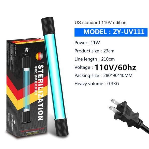 Hldb Hộ Gia Đình Đèn UV Đèn Diệt Khuẩn 110V 220V Tia Cực Tím Khử Trùng Đèn Tuýp