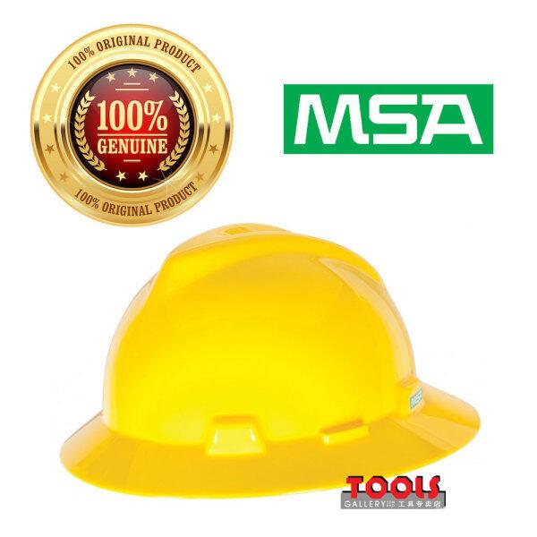 MSA V-Gard Full Brim Hard Hats(YELLOW)/Safety Helmet/Head Protection