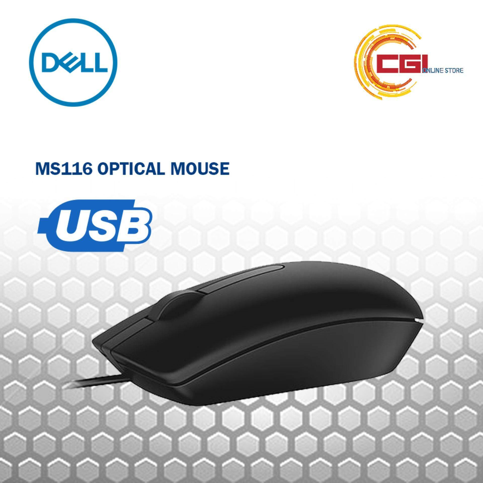 Dell MS116 USB 3-Button Optical Mouse Black (570-AAJK)