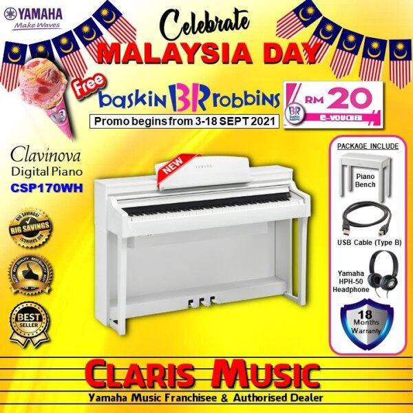 Claris Music Yamaha Clavinova Digital Piano-NEW UNIT! (MODEL: CSP170WH / CSP 170WH / CSP170WH / CSP170-WH/ CSP-170WH / CSP170 / csp170 / csp170wh / csp170 wh) Malaysia