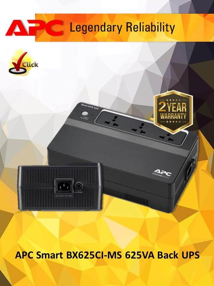 APC Smart UPS BX625CI-MS 625VA Back UPS
