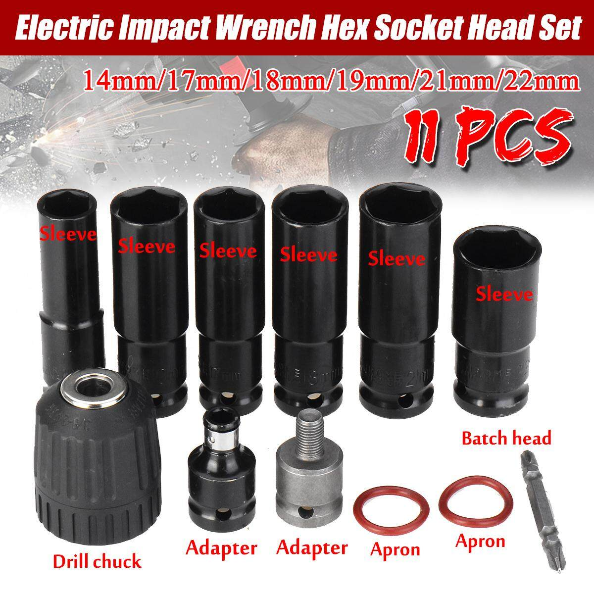 11pcs Impact Wrench Hex Socket Head Set