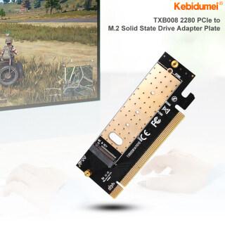 Kebidumei M.2 NVMe SSD NGFF Sang PCIE 3.0 X16 X4 Bộ Chuyển Đổi Thẻ Mở Rộng Giao Diện Phím M Hỗ Trợ Đầy Đủ Tốc Độ 2230 Đến 2280 SSD thumbnail