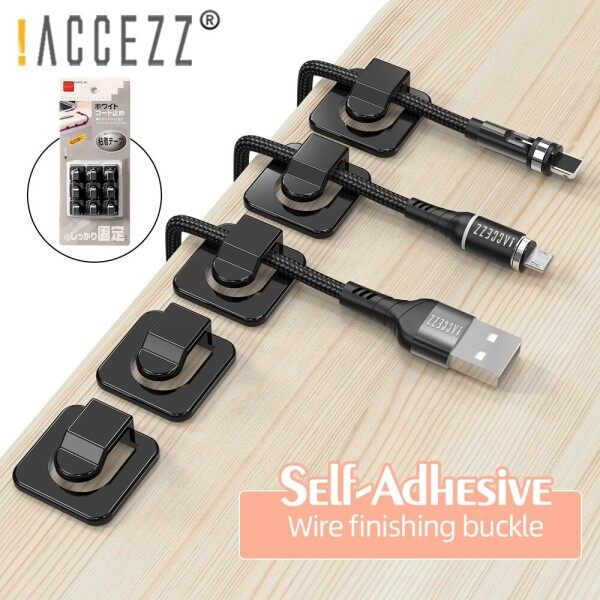 18pcs Self-Adhesive USB Cable Organizer Wire Winder Drop Wire Holder Cord Management Power Cables Tie Fixer Cable Winder