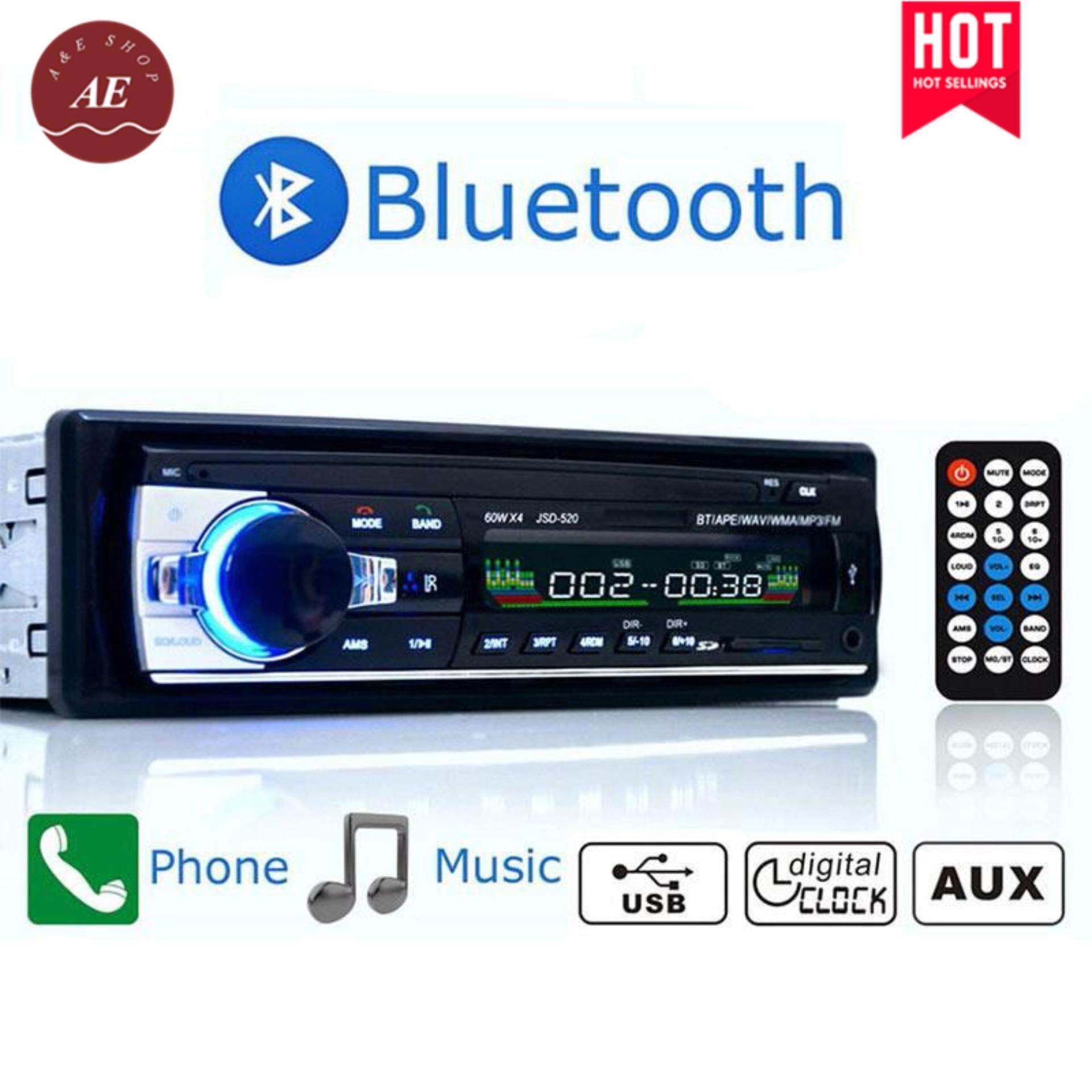 Car Stereo Receivers Buy Car Stereo Receivers At Best Price In