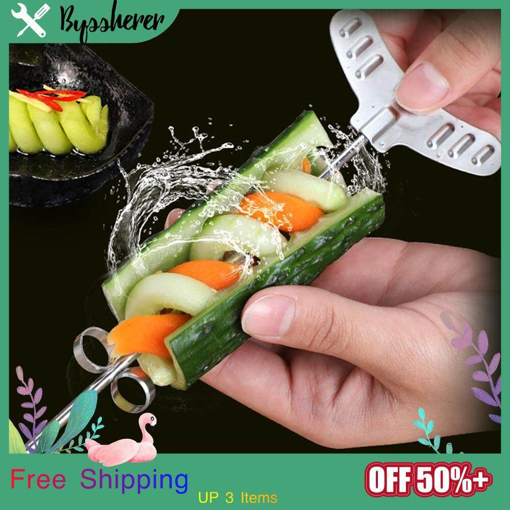 Byssherer 2pcs/Set Silver 304 Stainless Steel Durable Safe Non-toxic Environmental Health Drink Fruit Milk Tea Boxed Cucumber Spiral Slicer