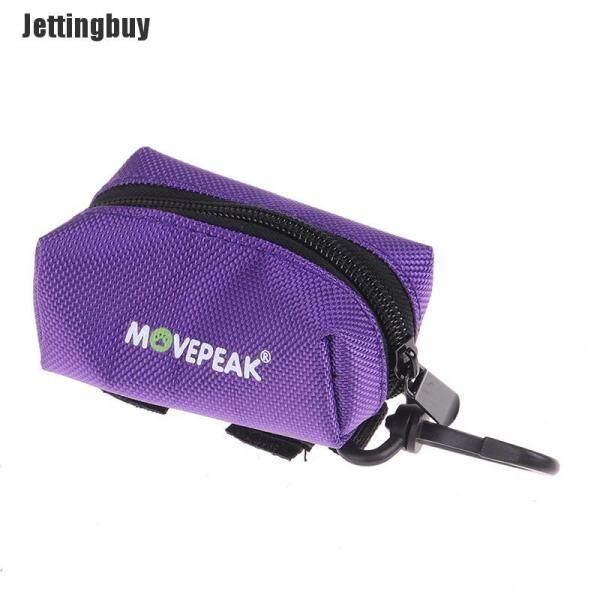 [Jettingbuy] Phân Chó Di Động Túi Vệ Sinh Cho Thú Cưng Thú Cưng Nhặt Túi Đựng Phân Giữ Túi Rác Tổ Chức Màu Đen