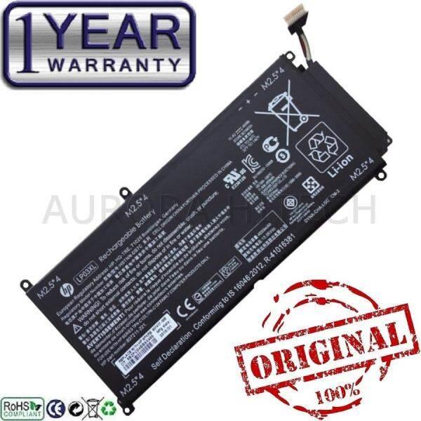 HP Envy 15-AE076CA 15-AE100NA 15-AE100NF 15-AE101NG 15-AE101NI 15-AE101NK 15-AE101NM 15-AE101NO 15-AE101NT 15-AE100NK  15-AE100NL 15-AE100NQ 15-AE100NS 15-AE100NV 15-AE100NW 15-AE100UR 15-AE101LA 15-AE101NC 15-AE101NF 3 Cells Laptop Notebook Battery Malaysia