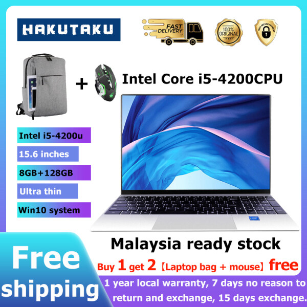 Brand new ultra-thin laptop W10 system Intel Core i5-4200CPU 1920x1080 DDR3 8 GB RAM 128 GB SSD laptop one-year warranty by AST produced by ASUS factory in 2020 Malaysia