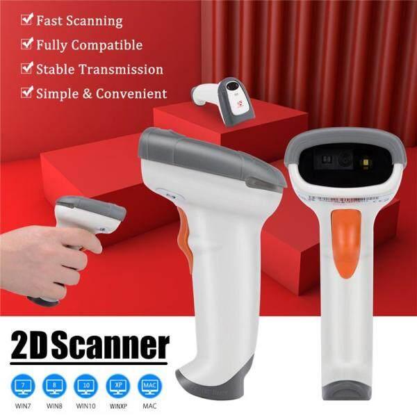 Giá 【Sẵn Sàng】 Máy Quét Mã Vạch Laser QR 2D/1D USB Máy Đọc Quét Có Dây Cầm Tay Máy Quét Mã Vạch POS Cho Siêu Thị