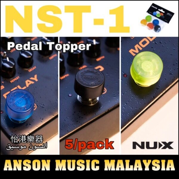 Nux NST-1 Pedal Topper Foot Switch Cap, 5/Pack (NST1) Malaysia