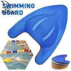 BigFamily MỘT Tiểu Ban Nổi Tấm Kickboard Ngẫu Nhiên EVA Bể Bơi Người Học Sơ Khai Trẻ Em Tập Viện Trợ Lặn Thể Thao Ngoài Trời