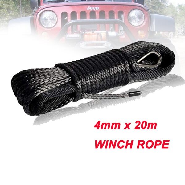 Free Shipping 4mm x 20m Synthetic Winch Line UHMWPE Fiber Rope Towing Cable Car Accessories For 4X4/ATV/UTV/4WD/OFF-ROAD